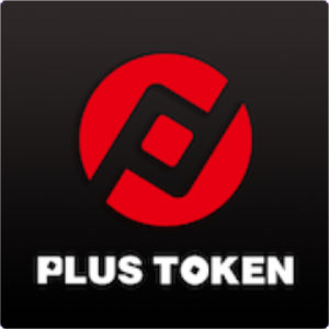 Plus Token Seriös