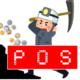 仮想通貨でPoSを採用している草コイン一覧